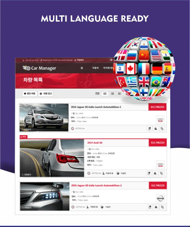 Car Manager - Car Dealership Business WordPress Theme - 26